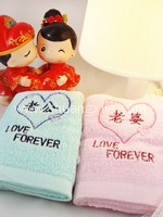 Face Towel Set - Love Forever