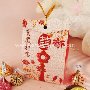 鸾凤和鸣 Wedding Candy Box (25pcs)