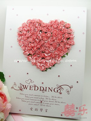 My Heart Wedding - Pink