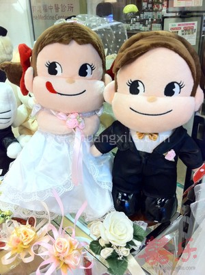 Peko & Poko Wedding Dolls