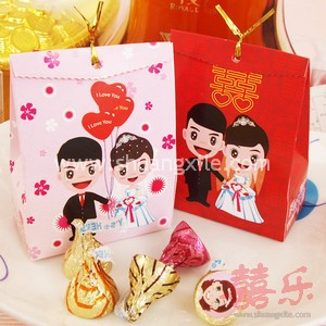 Sweet Couple Candy Box B (25pcs)