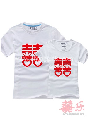 Xi Wedding T-Shirt (Many colors available!)