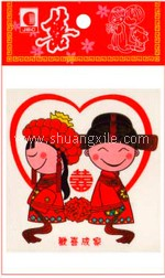 Wedding Sticker 18