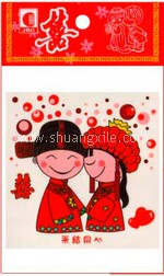 Wedding Sticker 21