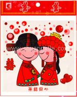Wedding Sticker 33