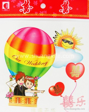 Wedding Sticker 37